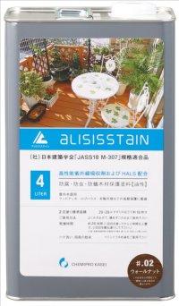 WAS14L 水性 アリシスステイン 14L 各色   ケミプロ化成 【送料無料】【激安】【セール】