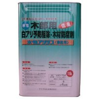SA15LC 業務用 水性アリシス 15L 無色  ケミプロ化成 【送料無料】【激安】【セール】