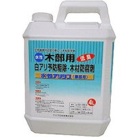 SA4LC 業務用 水性アリシス 4L 無色  ケミプロ化成 【送料無料】【激安】【セール】