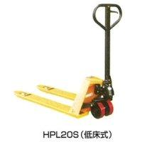 HPM10S ハンドパレットトラック(超低床式):1000kg:フォーク1150mm   ナンシン 【送料無料】【激安】【セール】