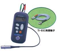 TI-65C 超音波厚さ計  JFEアドバンテック   【送料無料】【激安】【セール】