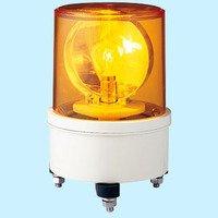 AM-200Y 中型回転灯(AM型)   デジタル(旧アロー)  【送料無料】【激安】【セール】