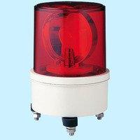 AM-100R 中型回転灯(AM型)   デジタル(旧アロー)  【送料無料】【激安】【セール】
