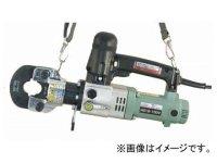 HS12-100V 電動油圧式アームスエージャー (AC100V 50/60Hz) 4981116241333  アーム産業(ARM) 【送料無料】【激安】【セール】