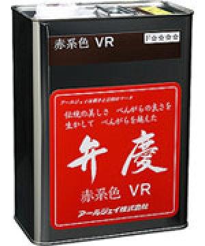 画像1: VR-18 弁慶(ベンガラ)赤系色 18L  アールジェイ(RJ) 【送料無料】【激安】【セール】