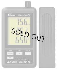 MCH-383SD SDカードデータロガデジタル温湿度・CO2計  MCH383SD  マザーツール MotherTool 【送料無料】【激安】【セール】