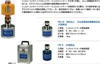 FBA-N テストアンビル コンクリート検査器  エフティエス(FTS) 【送料無料】【激安】【セール】