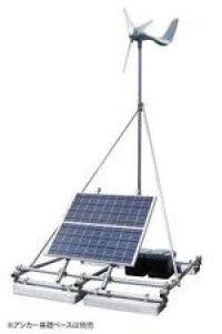 AD-600-170 風力発電+ソーラー電池+バッテリー+インバーターシステムAC100V600W   桐生(KIRYU) 【送料無料】【激安】【セール】