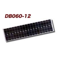 DB060-12 中・小型 ≪独立型システム用太陽電池モジュール≫ 【多結晶太陽電池】   電菱(DENRYO) 【送料無料】【激安】【セール】