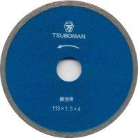 B-100x20 鈑金カッター 乾式 ダイヤモンドカッター  ツボ万(TSUBOMAN) 【送料無料】【激安】【セール】