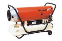 HG50D 熱風オイルヒーター (ホットガン)  50D  静岡製機 HG-50D 【送料無料】【激安】【セール】