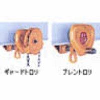 TSP010 ユニバーサルトロリTS形 使用荷重1t  TFP010の後継 キトー KITO 【送料無料】【激安】【セール】