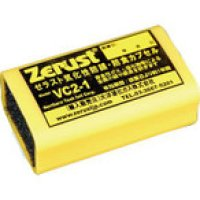 VC2-1 ZERUST 気化性防錆剤 VC2-1 (50P入り)    大洋液化ガス(TAIYOLPG) 【送料無料】【激安】【セール】
