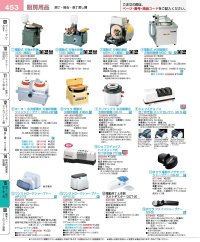MSE-2W用 E仕上砥石 E#800 ホーヨー(HOYO) 【送料無料】