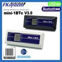 Mini1-BTc Bluetooth無線式バーコードリーダー 黒 V3.0 FKsystem 【送料無料】【激安】【セール】