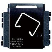 N-A1 切断カセット  亀倉精機