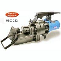 HBC-232 鉄筋カッター オグラ 【送料無料】