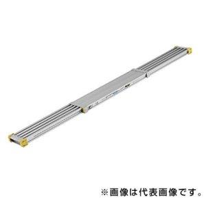 画像1: VSS-400H バリアブルステ-ジ  伸縮式足場板 アルインコ