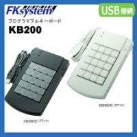 KB-200-USB 20キーのプログラマブルキーボード 白 黒 FKSystem