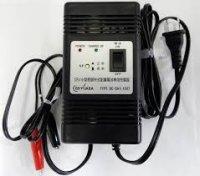 BC-5A1-12VT GSユアサ製 充電器 12V/0.5A GSユアサ