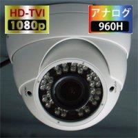 ITC-JK501 220万画素防雨型赤外ドームカメラ TVI CVI AHD アナログ出力対応 アイ・ティー・エス(ITS) 45712759466
