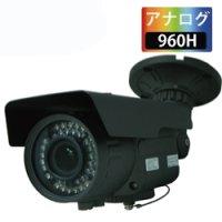 ITR-HD2200 200画素SD録画機能搭載防雨型 赤外投光カメラ アイ・ティー・エス(ITS) 4571275946707