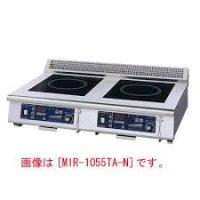 EIHK3002 IH調理器 MIR-1035SA (3kW) 11-0276-0402 ニチワ電気