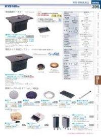 HMRX0101 焼アミ(ステンレス) φ270mm 平型 山金 S-15CK-817 11-0396-0301 山岡金属工業