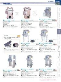 OMP-30RSD ドライ式ピーラー 三相0.75kW 大道産業(OHMICHI)