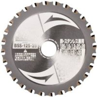 BSS-125-28 チップソー 鉄・ステンレス兼用 BSS-125-28 モトユキ