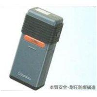 XA-911(CH4) ガス検知器 XA-911(CH4) 新コスモス電機(NEW COSMOS)    【送料無料】【激安】【大特価】【セール】