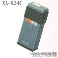 XA-924C(CH4CD) ガス検知器 XA-924C(CH4CD) 新コスモス電機(NEW COSMOS)    【送料無料】【激安】【セール】