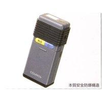 XA-925H(O2H2S) ガス探知器 XA-925H(O2H2S) 新コスモス電機(NEW COSMOS)    【送料無料】【激安】【セール】