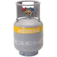 TA110-20S 冷媒ガス再生専用回収ボンベ (フロートセンサー付)  イチネンTASCO(タスコ)