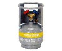 TA110-5 冷媒回収用ボンベ  イチネンTASCO(タスコ)