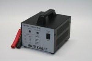 画像1: HC24-3.0C 充電器(標準タイプ) 24V/3.0A アルプス計器