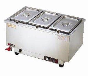 画像1: ES-5W 電気ウォーマー ES-5W型 (ヨコ型) エイシン TKG 3-0554-0301 【送料無料】【激安】【セール】