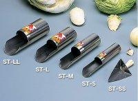 ST-SS 野菜芯抜き ST-SS 平野製作所(ヒラノ) HIRANO 【送料無料】【激安】【セール】