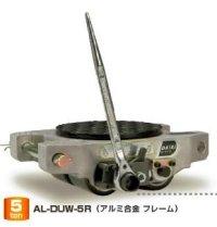 AL-DUW-10R スピードローラーR型・自走式 手動型 ラチェットレバー付 DAIKI 株式会社ダイキ   【送料無料】【激安】【破格値】【セール】