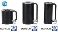 DZR302 アルミ合金油圧シリンダ (単動式)  スプリングリターン式 カプラー付 DAIKI 株式会社ダイキ   【送料無料】【激安】【セール】