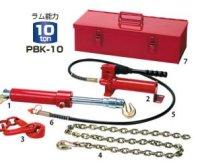 PBK-10 救助機器 油圧引きラムレスキューセット (単動式・スプリングリターン式) DAIKI 株式会社ダイキ   【送料無料】【激安】【セール】