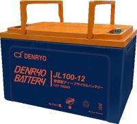 JL100-12 DENRYO BATTERY ディープサイクル 電菱(DENRYO) 4571196980507