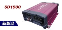 SD1500-124 DC-AC正弦波インバータ  電菱(DENRYO)