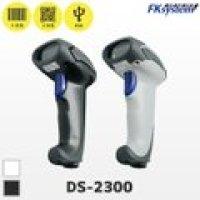 DS-2300(LG) 2次元コード対応スキャナー USB ライトグレー  FKsystem 4580298764694
