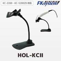 HOL-KC2 KC-2200(KC-5200ZBも可)専用スタンド HOL-KCII FKsystem 4580298764427
