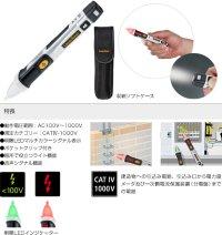 ACTIVEFINDERPRO アクティブファインダープロ 日本正規品 非接触式AC検電器 UMAREX 4580313193478