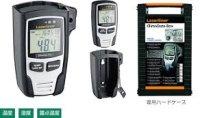CLIMADATABOX クリマデータボックス 日本正規品 湿温度データロガー UMAREX 4580313193454