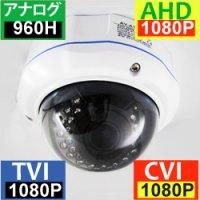ITC-JK502-2 アナログ対応 防破壊型ドームカメラ ITC-JK502 と仕様・形状同等品 ITC-JK502II アイ・ティー・エス(ITS)