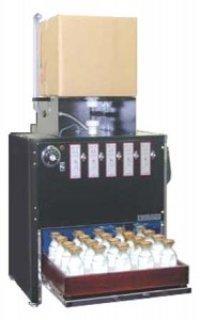GC-520-13A ガス式酒燗器 GC-520 13A 264999 キュービーテナー用 5本取