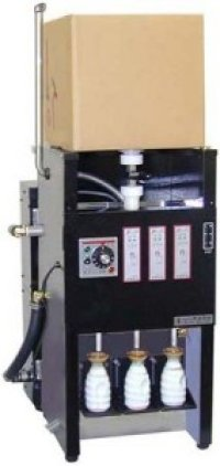 GNC-3-13A ガス式酒燗器 GNC-3 13A 26402122 キュービーテナー用 3本取
